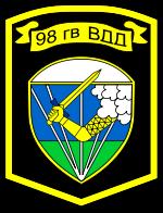 106 дивизия вдв тула
