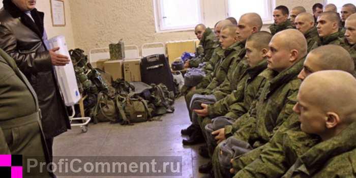 справка об отсрочке от армии из института