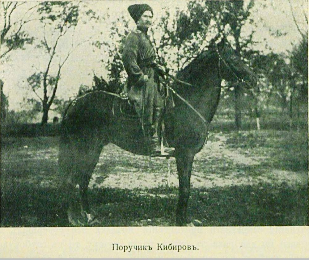 дикая дивизия ингушский полк