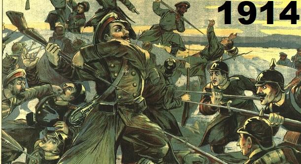 1 августа 1914 событие