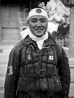 япония во второй мировой войне