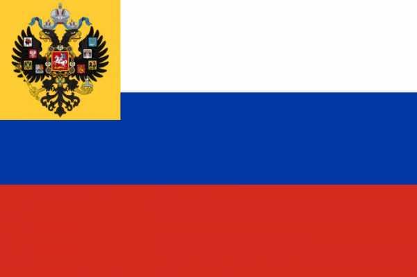 флаг русских националистов
