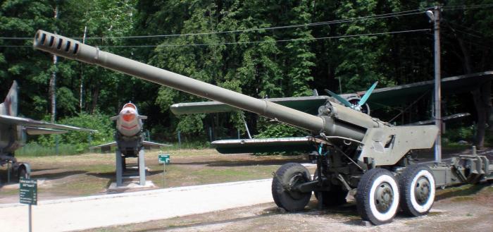 гиацинт б 152 мм