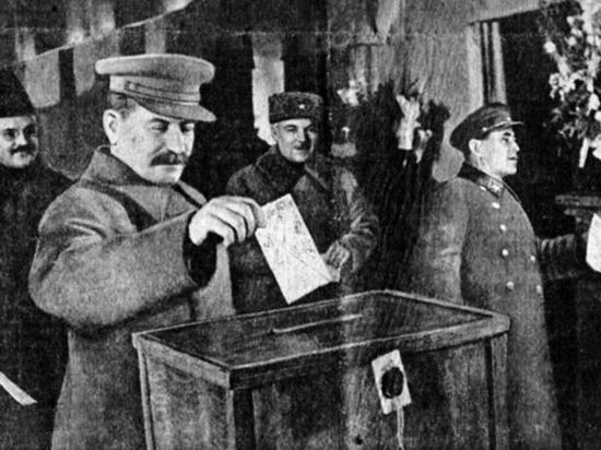 основные положения конституции ссср 1936 года