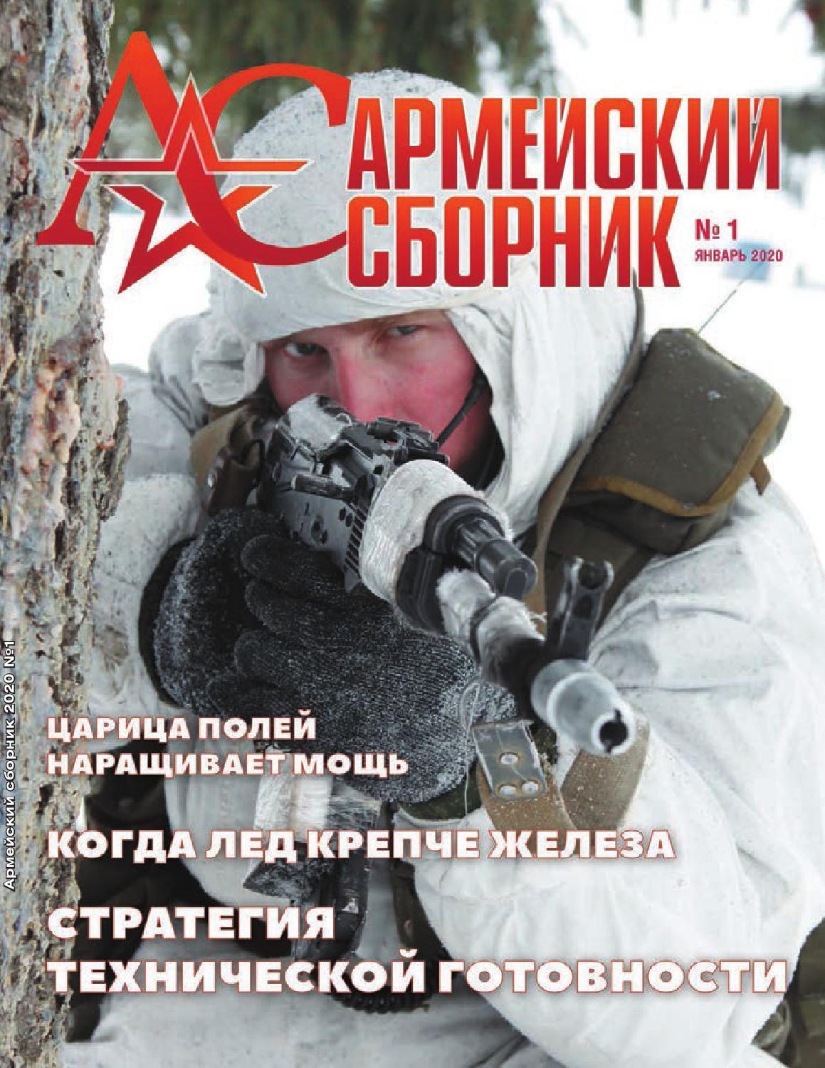 русские винтовки