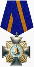список медалей ссср