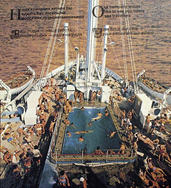 адмирал нахимов корабль википедия
