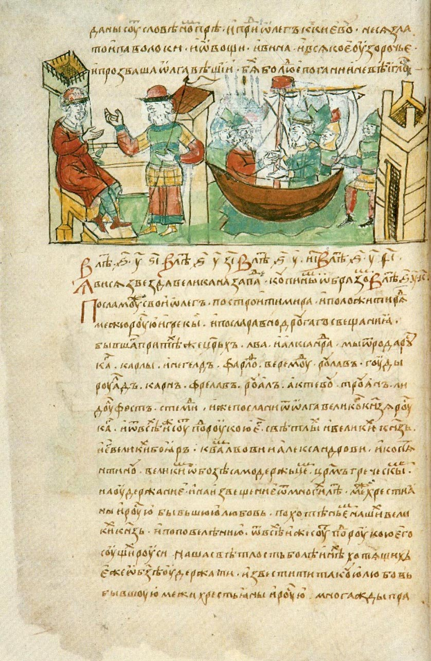 договор олега с византией