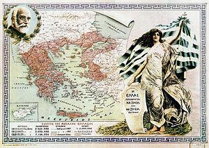 севрский договор с турцией