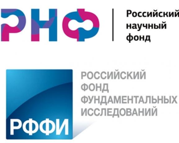 день науки в россии