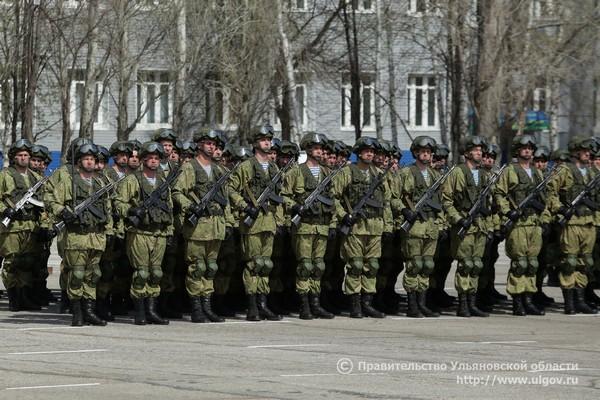 десантно штурмовой батальон