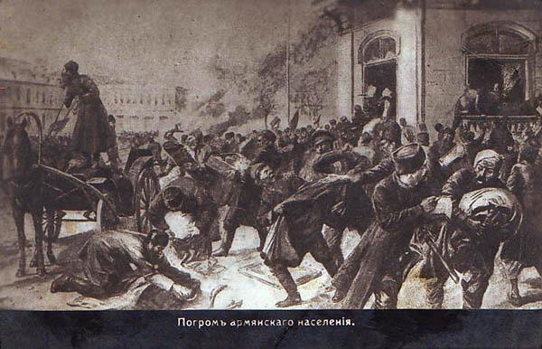 армянские погромы