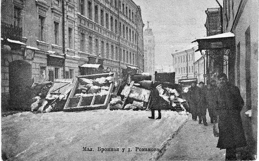 восстание 1905