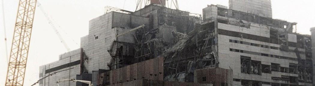 взрыв на маяке