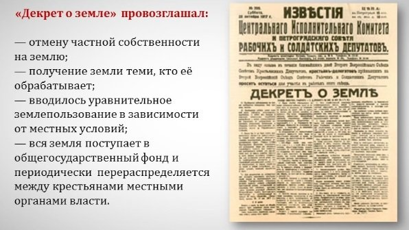 видные командиры красной армии
