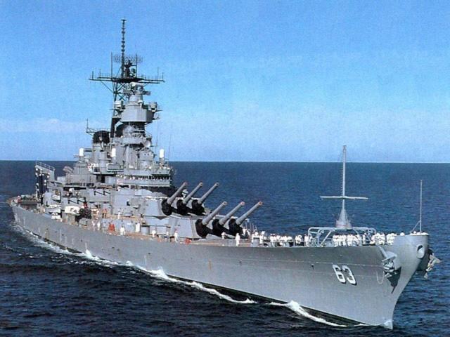 морские силы самообороны японии