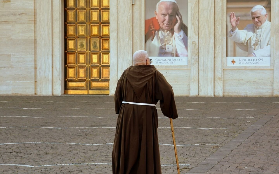 охрана ватикана