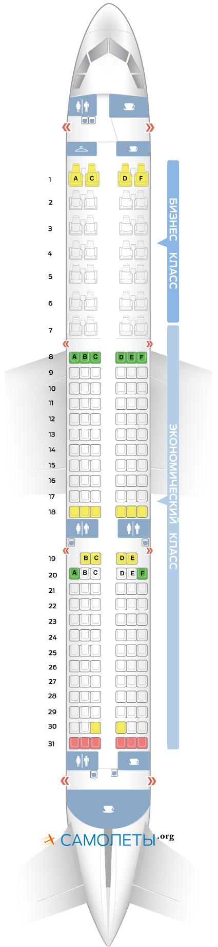 расположение мест в самолете а320