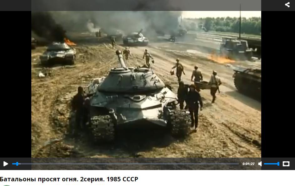 батальоны просят огня 1985