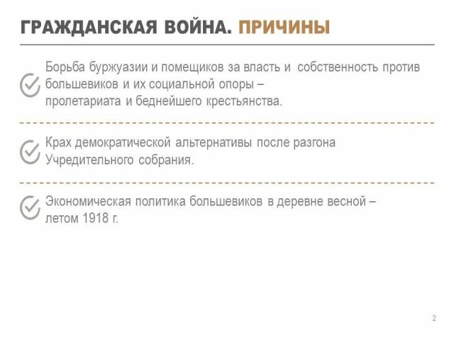 1920 какой век