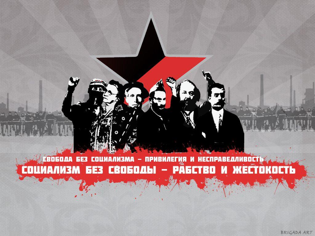 теоретик анархизма
