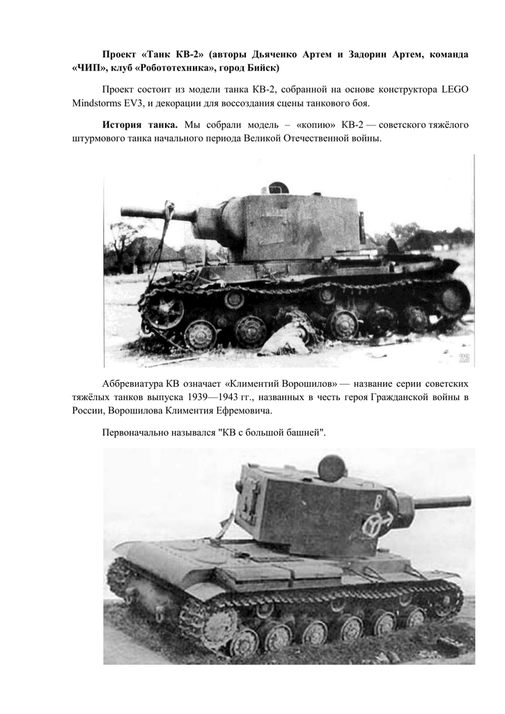 русские танки картинки