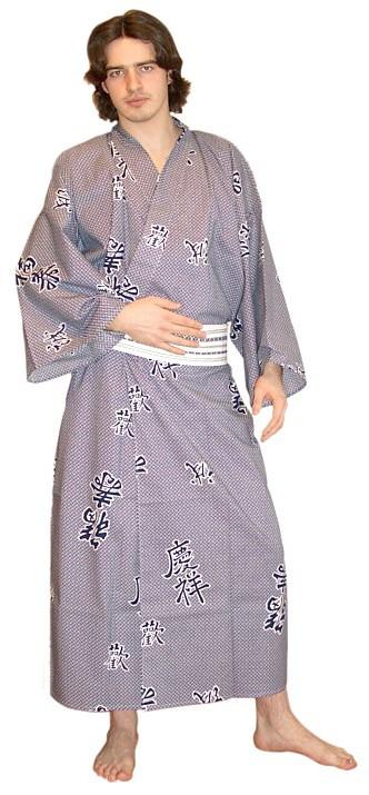 мужское кимоно япония