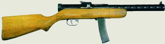 пистолет пулемет дегтярева ппд 40