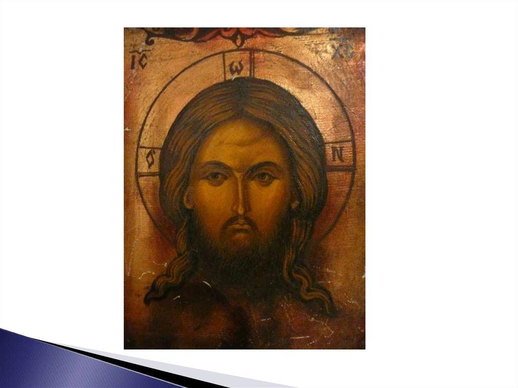 ответвления христианства