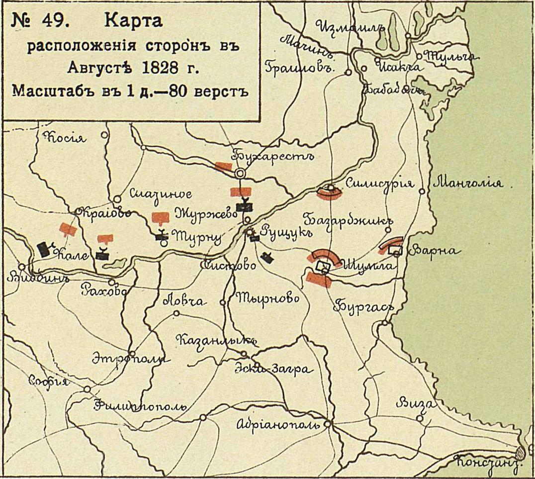 русско турецкая война 1828 1829 годов кратко