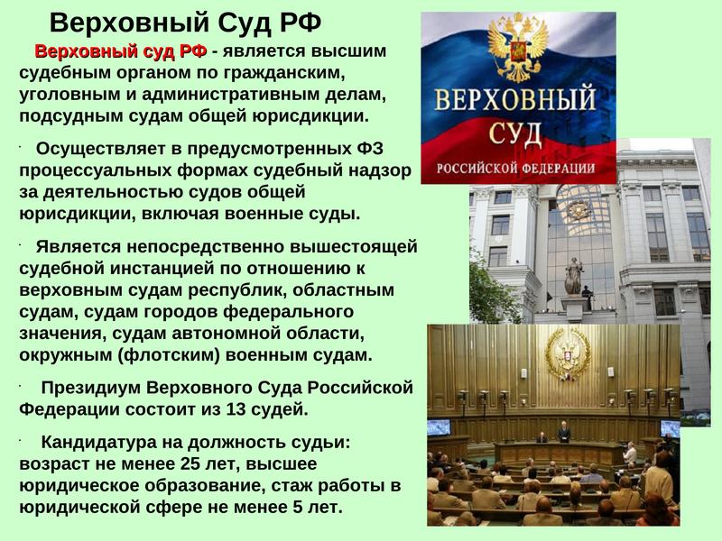 конституционный суд российской федерации состоит