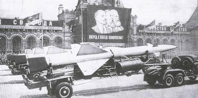 ракета с 25