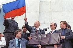 события августа 1991 года