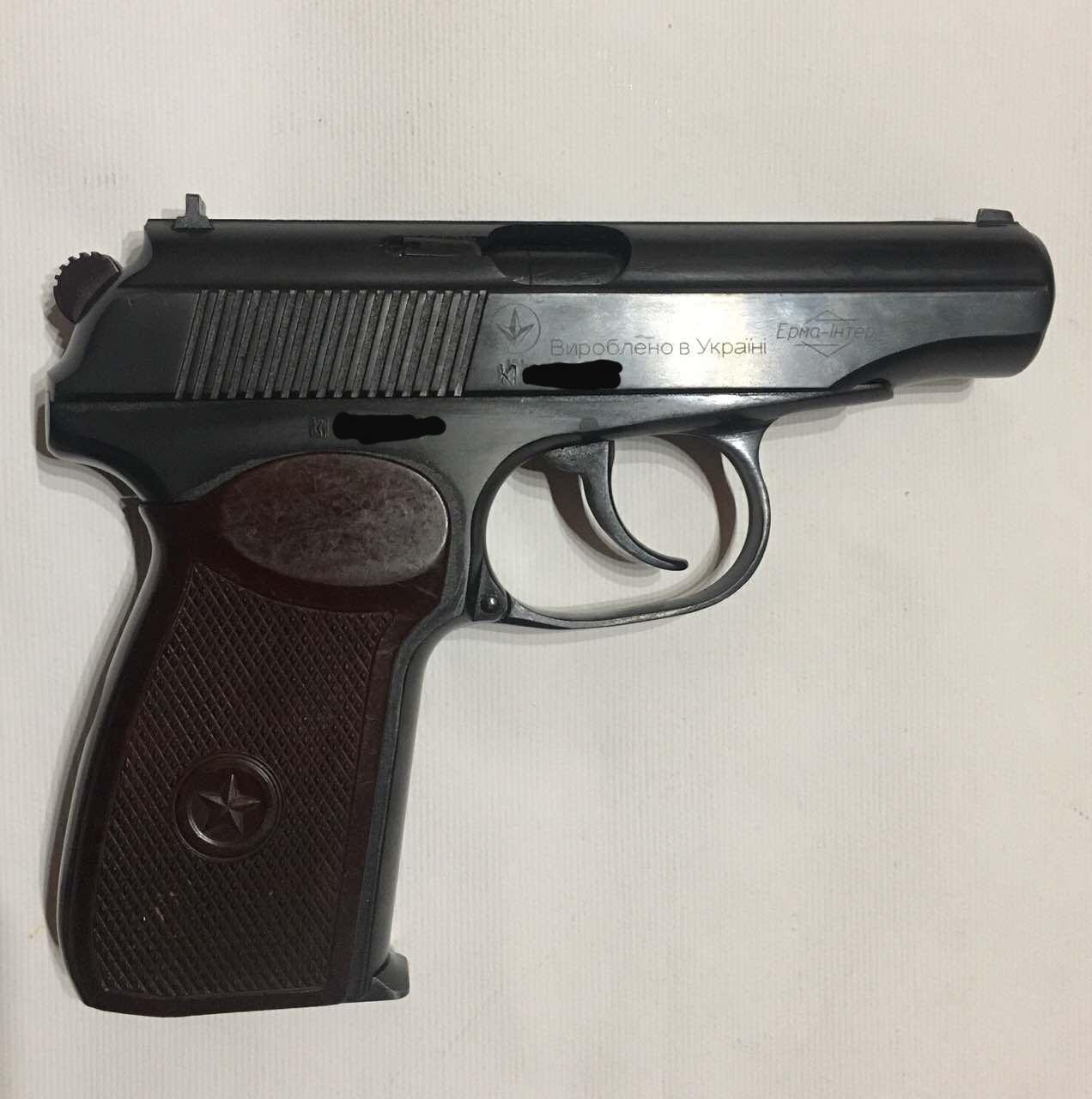 травматический пистолет пм т