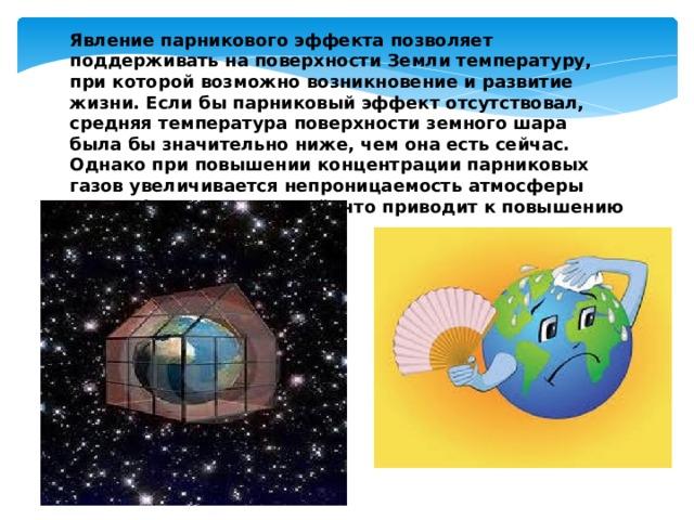 период обращения венеры вокруг солнца