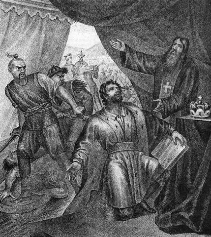 князь дмитрий михайлович