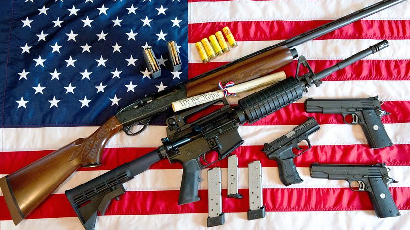 разные оружия