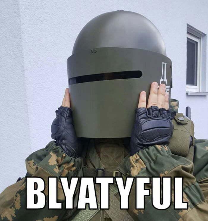 броня спецназа