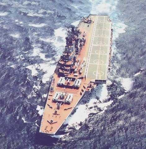 корабль минск
