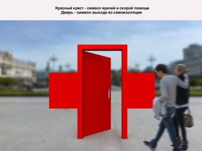 выдающиеся медики россии