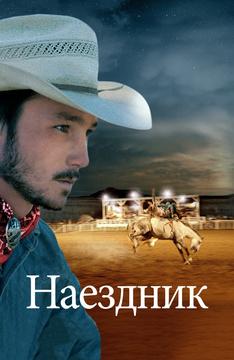 кино про ковбоев на диком западе