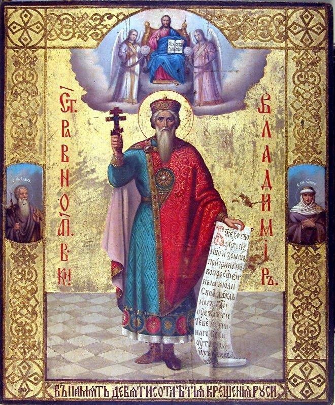 князь владимир принял крещение в городе