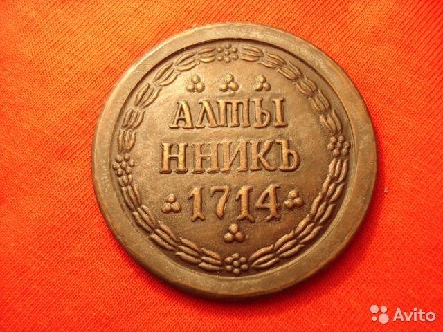 1714 год в истории