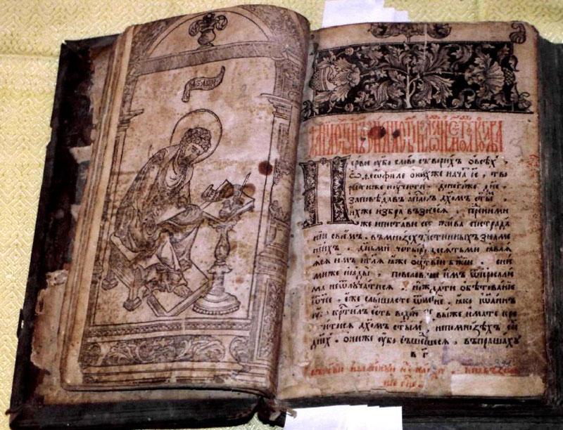 древнейшая русская летопись называлась