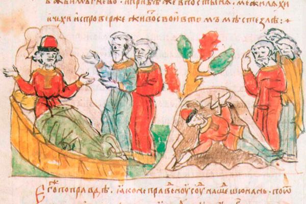 викинги и славяне история взаимоотношений