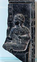 ассирия находилась