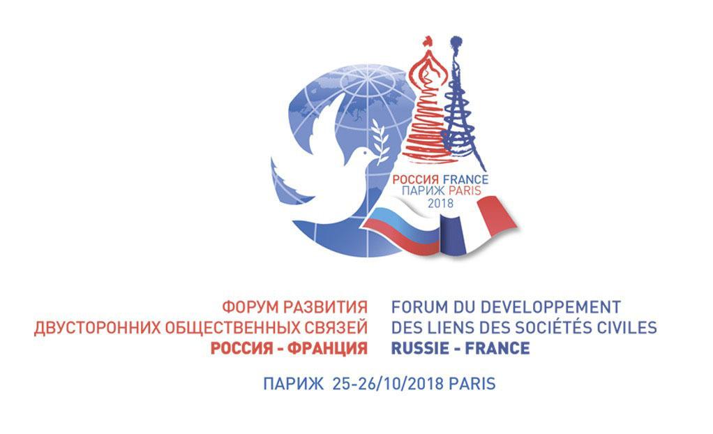 юнеско расшифровка аббревиатуры на русском языке