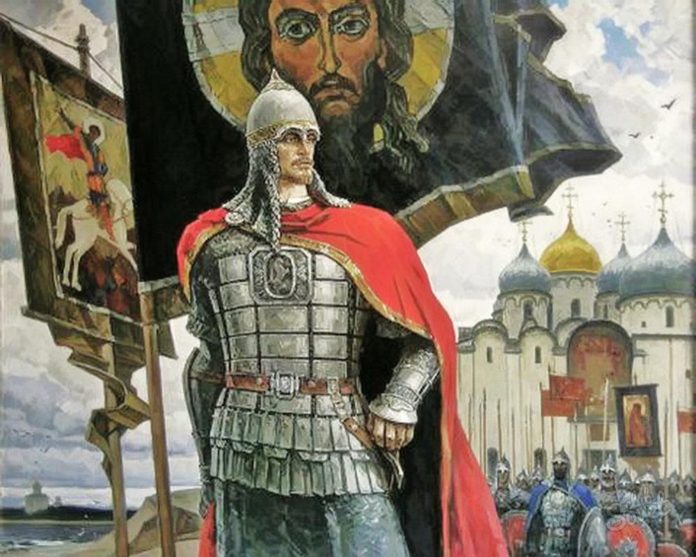в 1240 г состоялась