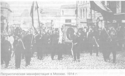август 1914 событие