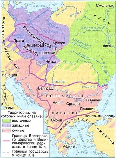 древняя болгария